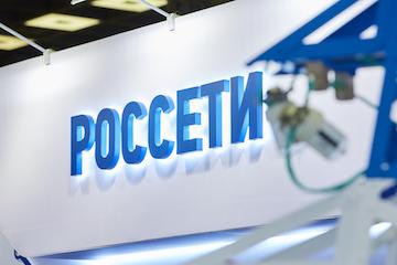 ПАО «Россети» добавили обратимые бустеры в реестр инновационных решений.